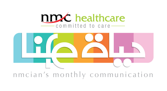 nmc communication
