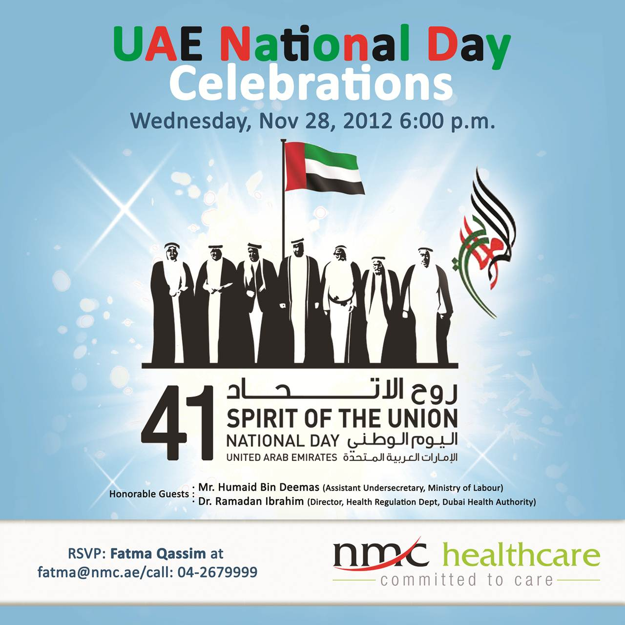 Nmc Healthcare S Uae National Day Celebrations In Dubai