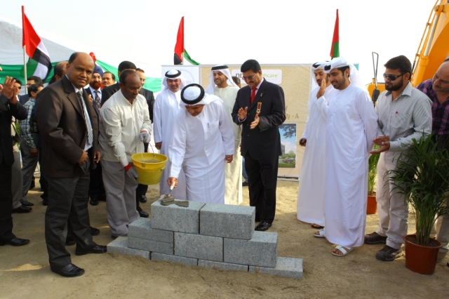 NMC Specialty Hospital Khalifa City - Laying the cornerstone
